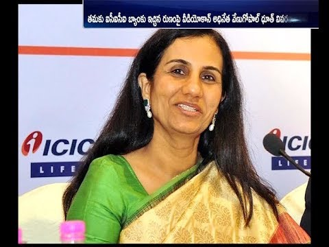 Videocon Chairman Venugopal Dhoot Denies | Dealings with ICICI Bank CEO Chanda Kochhar's Husband
