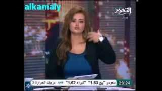 20 شخص يغتصبون فتاه في ميدان التحرير بعد خلع ثيابها
