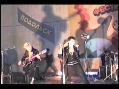 Объект Насмешек - Подольск 1987