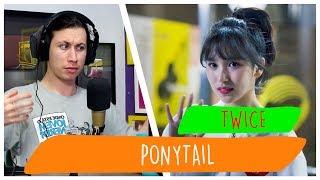 REAGINDO À TWICE 트와이스 Ponytail Lyrics HanRomEng Color Coded