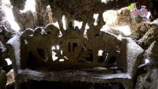 الجبلاية الملكية بحديقة الحيوان بالجيزة  أسطورة تاريخية على شكل قاع البحر