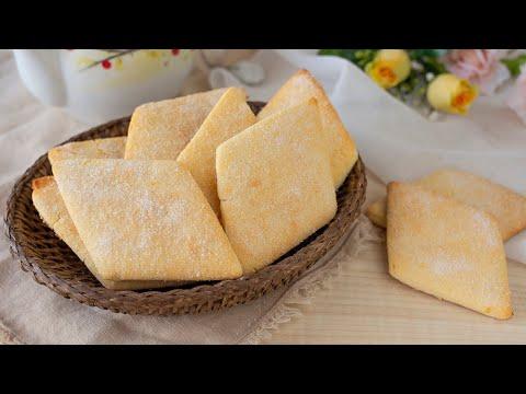 biscotti-morbidi-alla-ricotta- -polvere-di-riso