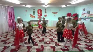 """9 мая 2019 год группы дошкольного образования МАОУ """"Школа № 7"""" КГО"""