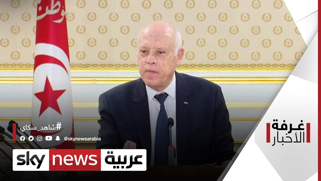 تونس.. غياب اتحاد الشغل على نتائج الحوار التونسي| #غرفة_الأخبار