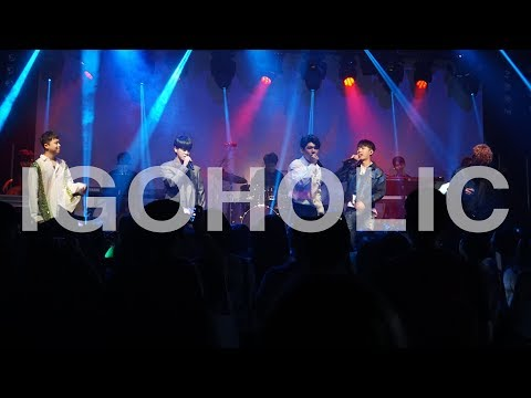 PLT(Planetarium Records / 플라네타리움 레코드) - 'IGOHOLIC' Live Video