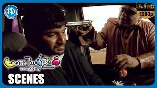 Ala Modalaindi Movie Scenes | Nani Tells his Love Story to Ashish Vidyarthi | Nithya Menen