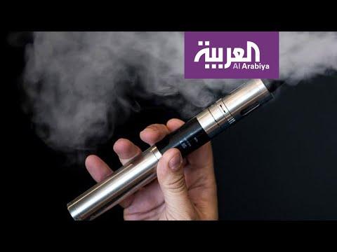 السجائر الإلكترونية تودي بحياة المدخنين  - نشر قبل 2 ساعة