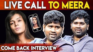 Meera - வோட அடுத்த Target Kavin | Joe Michael Interview | Meera Mithun - Cineulagam