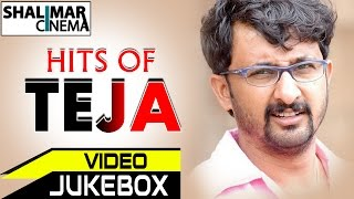 Best Of Teja ( Director ) Songs || Video Jukebox || Shalimarcinema