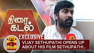 Exclusive : Interview with Vijay Sethupathi about his Upcoming film Sethupathi spl tamil video hot news 05-01-2016