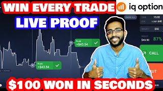How to Win Every Trade in IQ Option with Proof | Truth Exposed screenshot 2