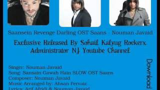 Download Saansein Revenge Darling OST Saans - Nouman Javaid MP3 song and Music Video