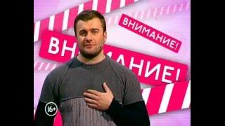 """""""Запретная зона"""" ПН-ПТ в 16:00 (Пальто Михаила Пореченкова)"""