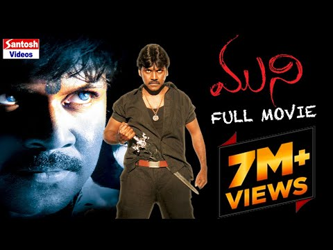 Muni Telugu Full Length Movie || Raghava Lawrence | Rajkiran | Vedhika