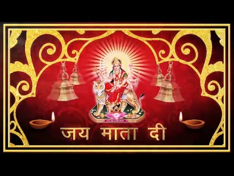 Mata ki chowki invite youtube stopboris Images