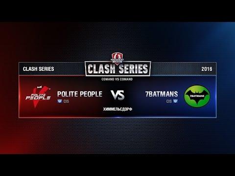 7Batmas vs Polite People. Clash Series: Final. Химмельсдорф - Прохоровка