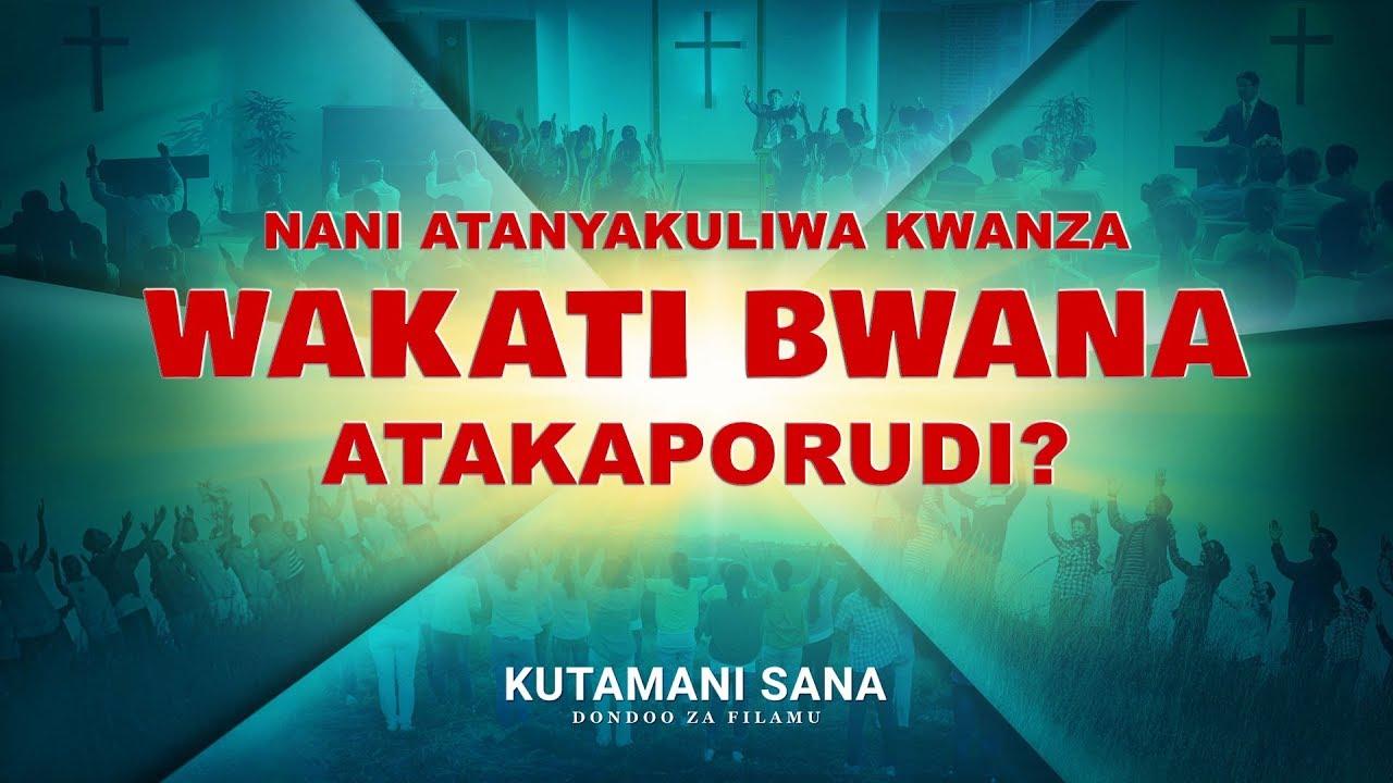 """""""Kutamani Sana"""" – Nani Atanyakuliwa Kwanza Wakati Bwana Atakaporudi?   Swahili Christian Movie Clip 3/5"""