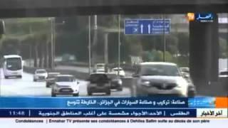 الجزائر تستحوذ على حصة الأسد في صناعة السيارات في شمال افريقيا