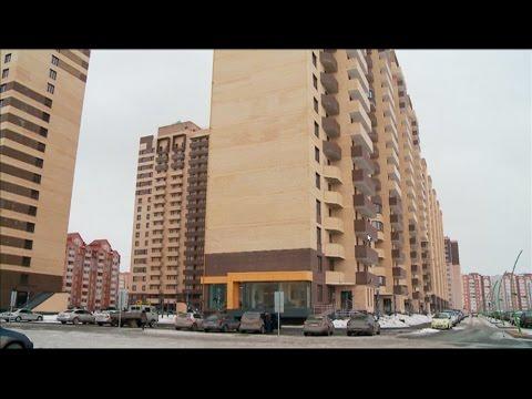 Адвекс-Тюмень - агентство недвижимости. Покупка, продажа
