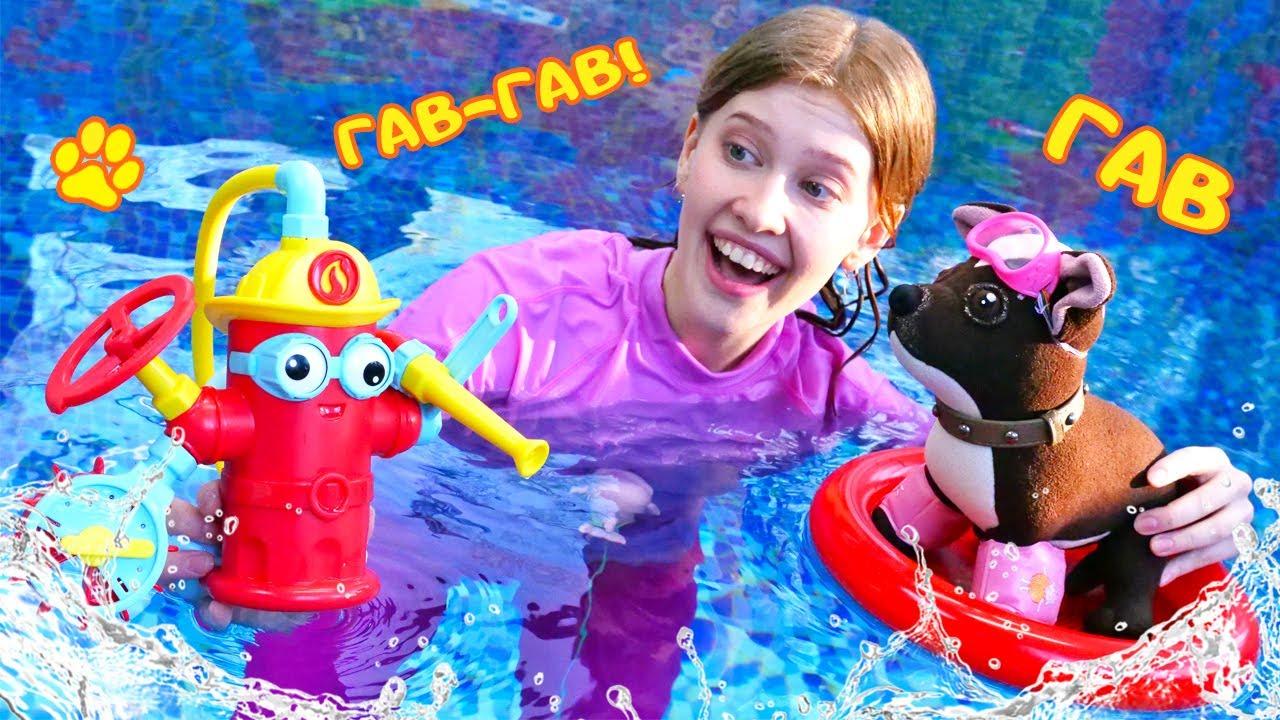 Игрушка Шоколадка в бассейне! Игры для детей в мягкие игрушки. Как мама