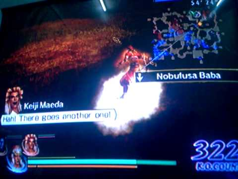 How to get dragon'sjewel in warriors orochi 2