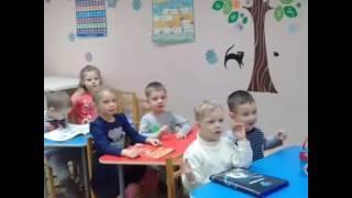 Начало урока у дошкольников