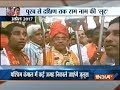 BJP vs TMC over Ram Navami celebrations in Bengal