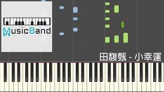 田馥甄 Hebe Tien - 小幸運 A Little Happiness - Piano Tutorial 鋼琴教學 [HQ] Synthesia