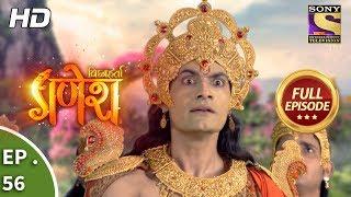 Vighnaharta Ganesh - विघ्नहर्ता गणेश - Ep 56 - Full Episode - 9th November, 2017