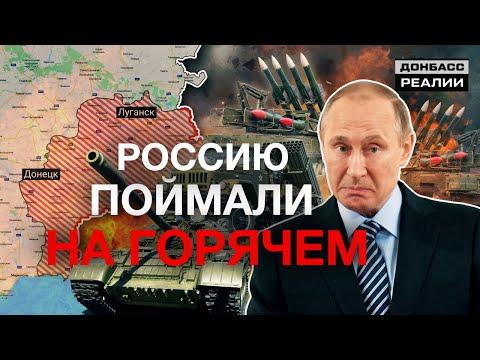 Украина захватила современную