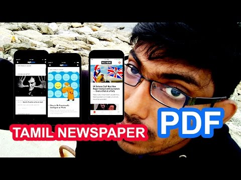 How to Download Tamil Newspaper in PDF on your Mobile   Tamil Techguruji