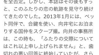 知らなかったじゃすまされない! 先手必勝の新職業『スマホYouTuber』 h...