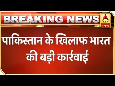 Know Major Steps Taken Against Pakistan By India After Pulwama Attack | ABP News