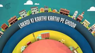 Repeat youtube video Lakdi Ki Kathi - Original Song | Gulzar - Masoom
