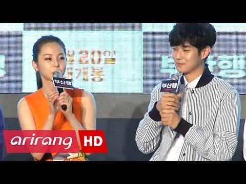 Showbiz Korea _ Train to Busan(부산행) _ Interview