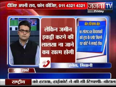 HUDA Residential Plot Scheme Haryana ,bol haryana