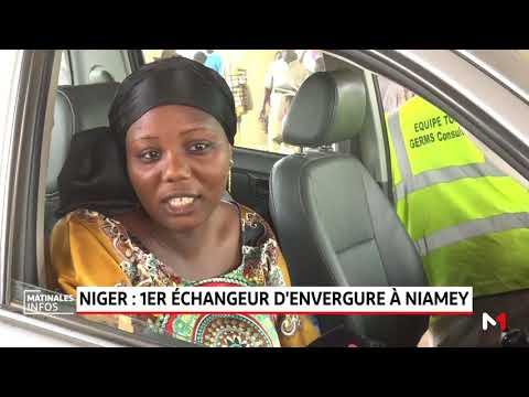 Niger: 1er échangeur d'envergure à Niamey