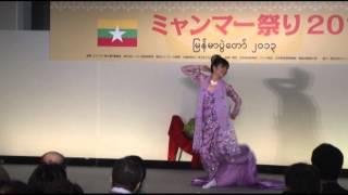 Myanmar Festival  2013,  TOKYO ( 17- 11- 2013)  Part- 7