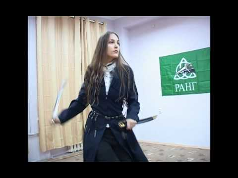 The  Dance of Cossack Girl  with a Sword - Arkona - Kupala a