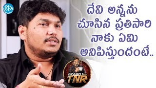 Sai Karthik About Devi Sri Prasad || Frankly With TNR