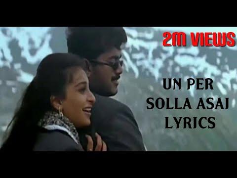 Un per solla aasai Lyrics