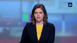الصفدي: عدم تلبية حقوق الشعب الفلسطيني أساس التوتر في المنطقة (2-4-2019)