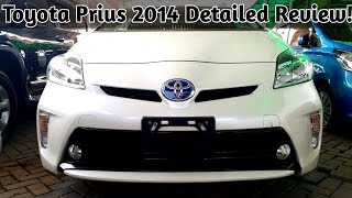 Toyota Prius 2014 Detailed Review - Mileage King?🔥 - Price Specs & Features