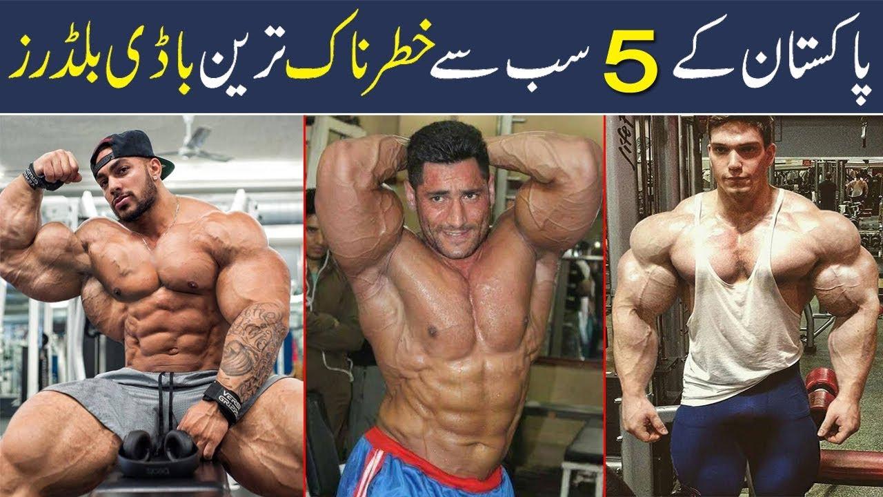 Top 5 Pakistani Bodybuilders Best Bodybuilders in World Fitness in Pakistan Urdu Shan