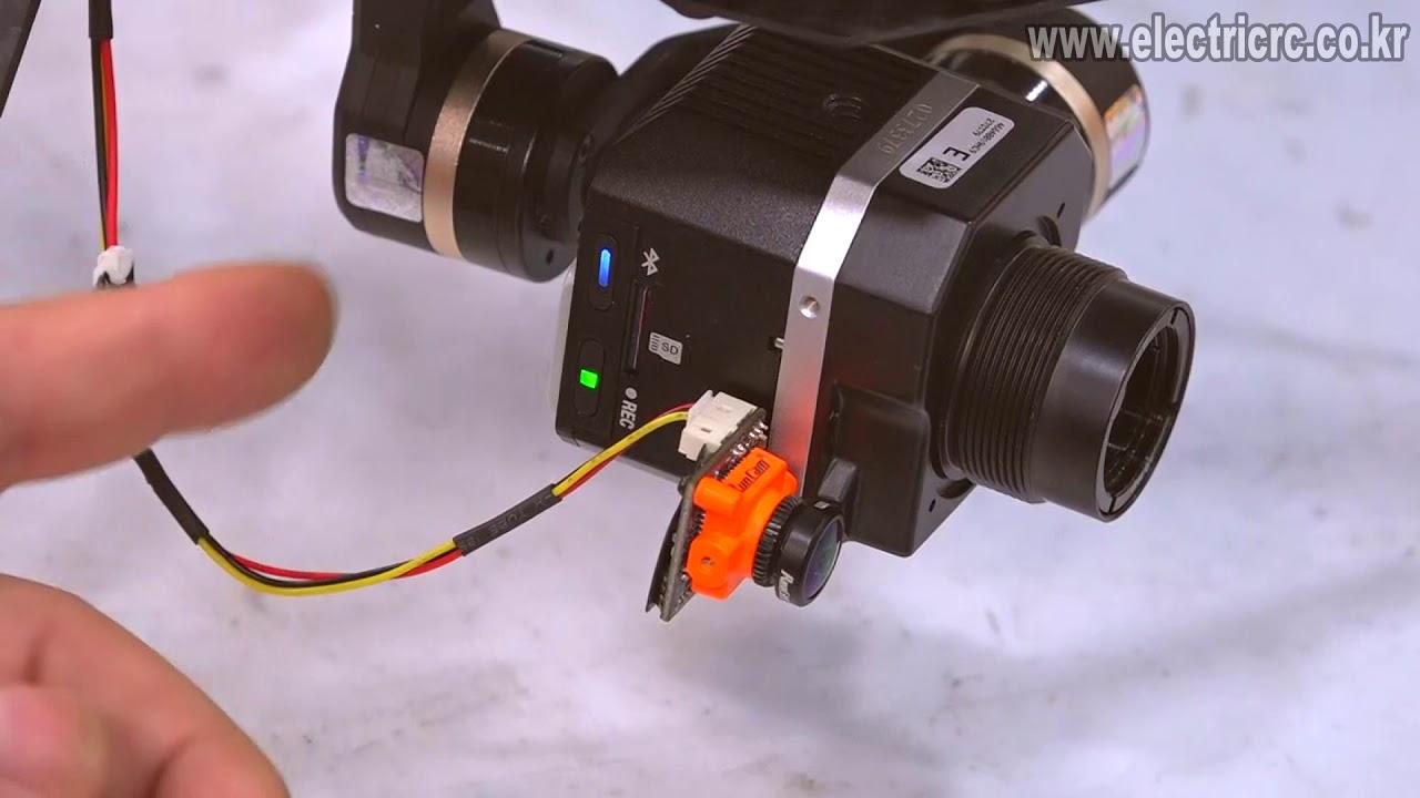 Tarot 3-axis FLIR Gimbal Camera Stabilizer for Drone Quadcopter TL03FLIR DE