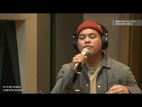 Jeff Bernat - Once Upon A Time  [테이의 꿈꾸는 라디오] 20170515