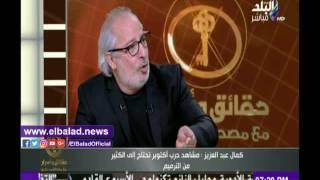 مدير تصوير يطلب تكليفه من الرئيس بترميم صور حرب أكتوبر .. فيديو