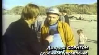 Америка с Михаилом Таратутой - ОРТ - Взорванный Кит!