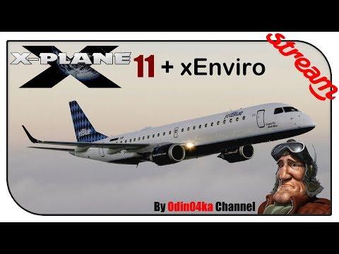 X-Plane 11 - #5 Embraer E-195 V2.1 + xEnviro# ИЗ ТАЛЛИНА (EETN) В ОСЛО (ENGM). 1-я часть
