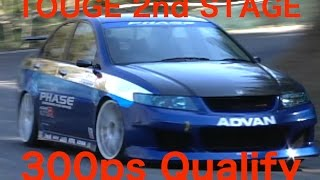 TOUGE BATTLE 2nd STAGE. CLASS-300ps Qualify【Best MOTORing】